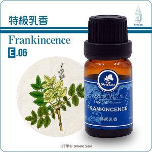 乳香精油Frakincence