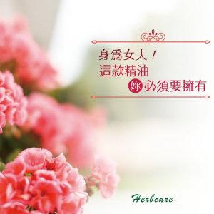 玫瑰天竺葵精油Rose Geranium essential oil