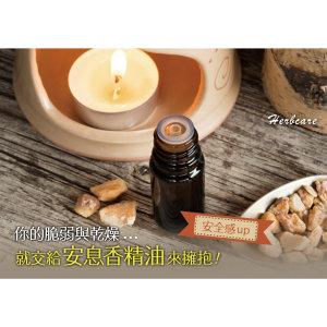 安息香精油Benzoin