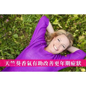 日本研究發現天竺葵精油是「天然雌激素」 !光聞香氣就能改善更年期症狀